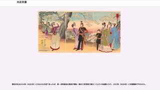 大正天皇, by Wikipedia https://ja.wikipedia.org/wiki?curid=266467 /...