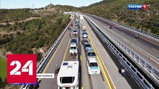 Каталонцы легли на трассу: из Франции в Испанию проезда нет - Россия 24