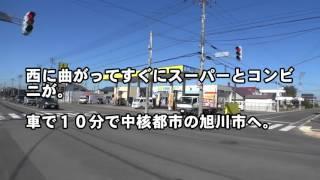 ザ移住!! 北海道旭川空港近く東川町の売土地区画分譲不動産新築用