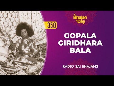 giridhara gopala balaa song lyrics