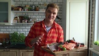 Кухня Макса № 15 | Рецепт слабосоленого лосося. Часть 1 | Как правильно разделать рыбу