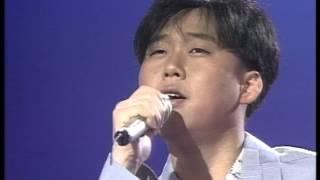 [1994] 변진섭 – 네게 줄 수 있는 건 오직 사랑뿐 (응답하라 1988 삽입곡)