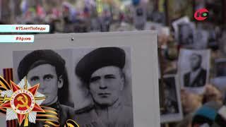 Год памяти и славы, посвящённый 75-летию Победы в Великой Отечественной войне.