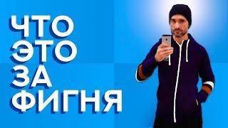 РОСТОВСКИЙ ФЕНИКС - НАС ПУШАТ