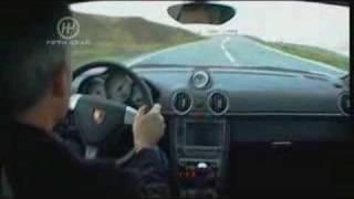 Porsche Cayman S - Super Cars