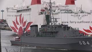 M190303 大阪防衛防災フェスティバル2019 海上自衛隊編