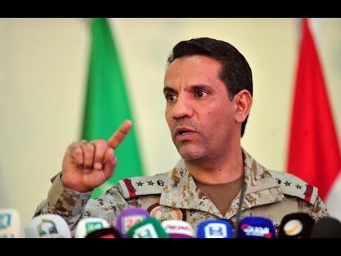 التحالف: الحوثي يحاول توسيع استخدام درون  - نشر قبل 13 دقيقة
