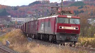 【JR貨】EH500-52牽引 高速貨物 3052レ (FHD)
