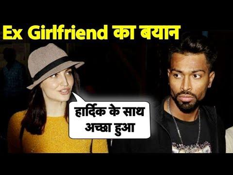 Hardik Pandya's Ex Elli Avram Slams Him On 'Koffee With Karan' Controversy | Sports Tak
