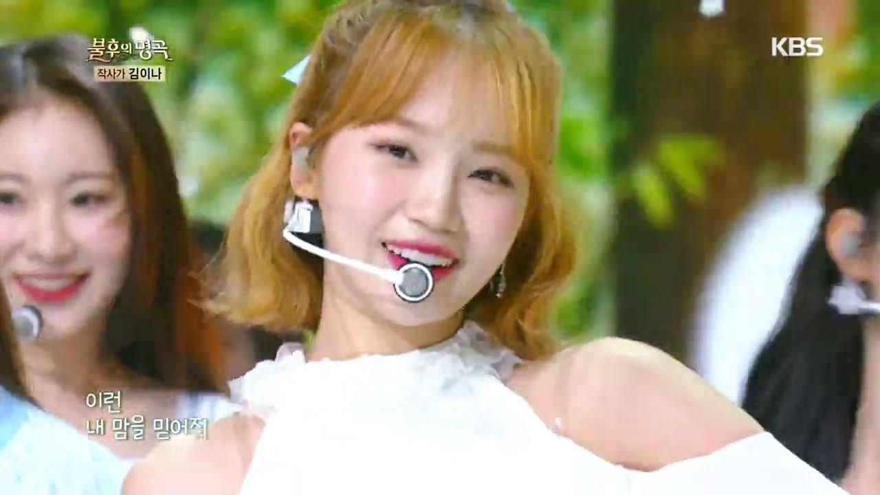 Download IZ*ONE(아이즈원) - Nagging(잔소리) [Immortal Songs 2 #4 / 2020.08.08]