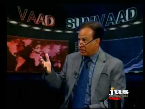 Dr. Zulfiqar Kazmi interview on Baba Guru Nanak and his Message for Humanity with Indian TV Part 1