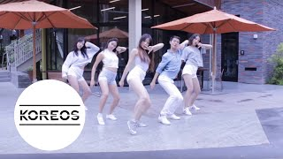 Koreos] exid (이엑스아이디) - l.i.e 엘라이 dance cover