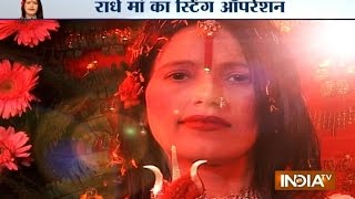 VIDEO: Radhe Maa's Sting Operation Shows Her Flirting with Caller - India TV