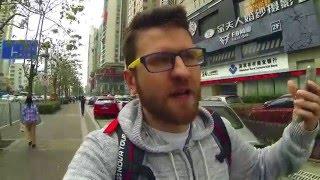 видео Китай