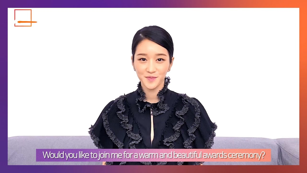̄œì˜ˆì§€ Seo Yea Ji 2020 Asia Artist Awards 2020 Aaa Actress Youtube