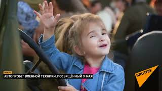 Праздник военной техники времени Второй мировой войны в Ташкенте