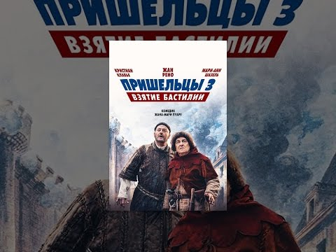 Самый лучший фильм 3... Весь фильм) на русском