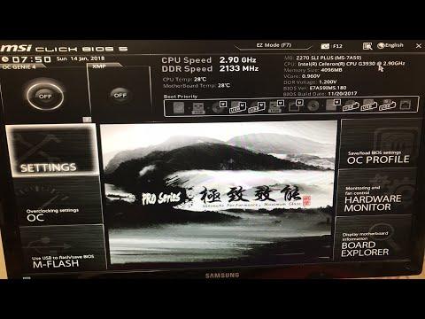 S270 SLI Plus UEFI Advanced And Update
