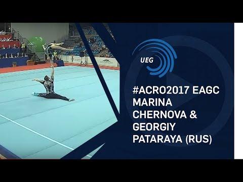 Marina CHERNOVA & Georgiy PATARAYA (RUS) - 2017 Acro European Champions, all-around