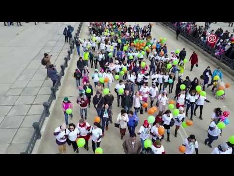 термобелье для первомайская демонстрация 2017 в самаре смотреть видео это