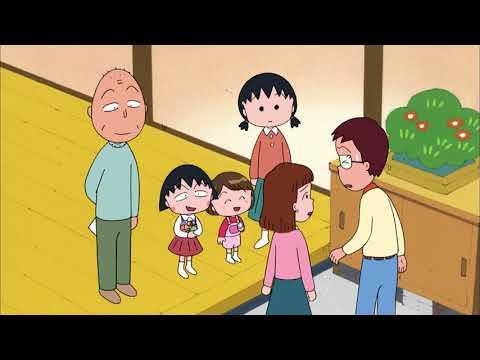 櫻桃小丸子 #566 无敌三岁小朋友/同席吓一跳