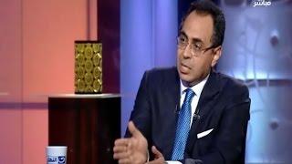 اخر النهار - لقاء د. هاني سري الدين - الخبير الأقتصادي والقانوني - وكيف يرى الوضع الأقتصادي في مصر
