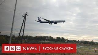Новую полосу в аэропорту «Шереметьево» построили рядом с домами