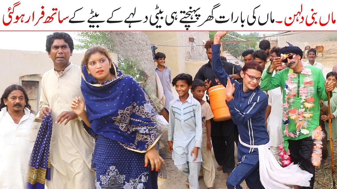 Dolha dulhan funny wedding //Ramzi Sughri Ghafar Thakar & Mai Sabiran New Funny Video By Rachnavi Tv
