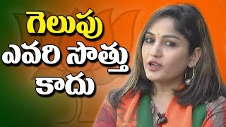 Actress Madhavi Latha About Her Secret of Success    Bharat Today
