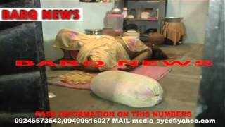 barq news aged women murdered in her house by unknown persons in chandrayengutta police limits