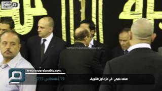 مصر العربية | محمد صبحي  في عزاء نور الشريف