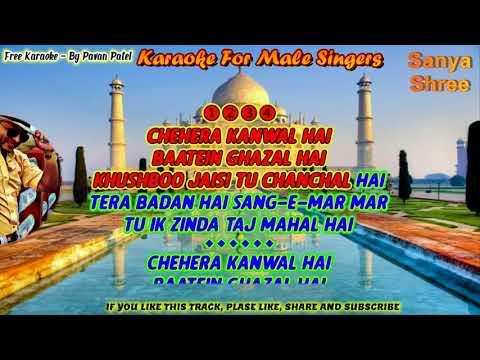 Pyar Hamara Amar Rahega | Karaoke For Male Singers | Female Voice By Sanya Shree❤