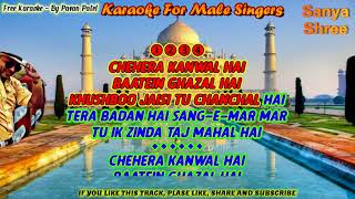 Pyar Hamara Amar Rahega | Karaoke For Male Singers | Female Voice By Sanya Shree❤