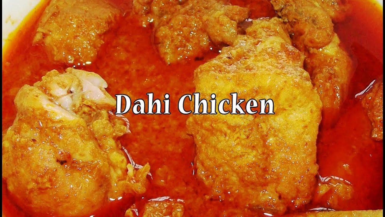 Indian food dahi chicken original recipe indias kitchen youtube indian food dahi chicken original recipe indias kitchen forumfinder Choice Image