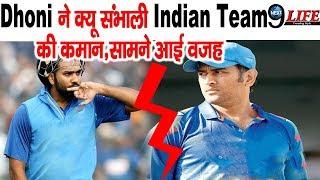 Asia Cup 2018: India -Afghanistan Match में मिला टीम इंडिया को Dhoni का सहारा  