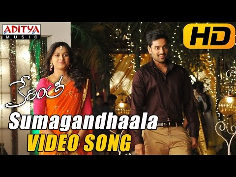 Sumagandhaala Video Song - Kerintha Video Songs - Sumanth Aswin, Sri Divya