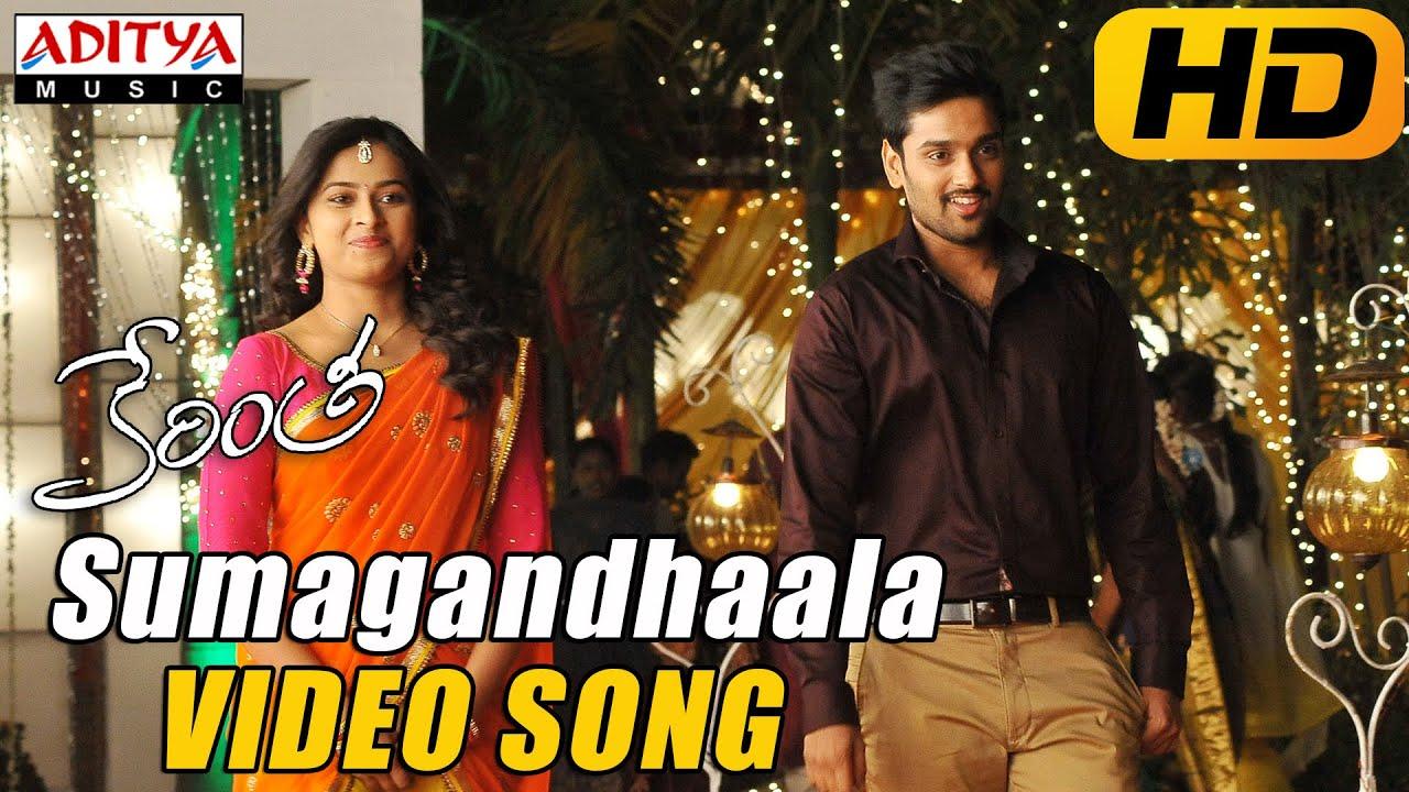 Sumagandhaala Video Song - Kerintha Video Songs - Sumanth Aswin, Sri Divya