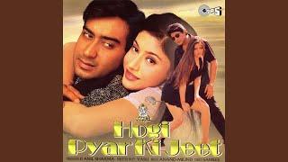 Dil Deewana Kehta Hai - Instrumental