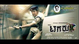 Tagaru Kannada Movie HD | FOUR STAR STUDIO