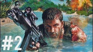 Bardzo się boję strasznych mutantów - Far Cry #2
