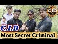 CID Parody || World Most Secret Criminal || Part 1 | Funny Videos | Comedy Videos 2018 | Funny Vines