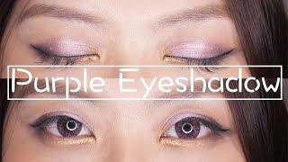 晨雅Chanya 絢麗紫眼妝快速分享♡Purple u0026 Golden eyeshadow makeup tutorial