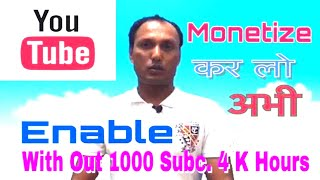 How To Monetize Enable || New YouTube Rule || With Out 4000 watching & 1000 Subscribers