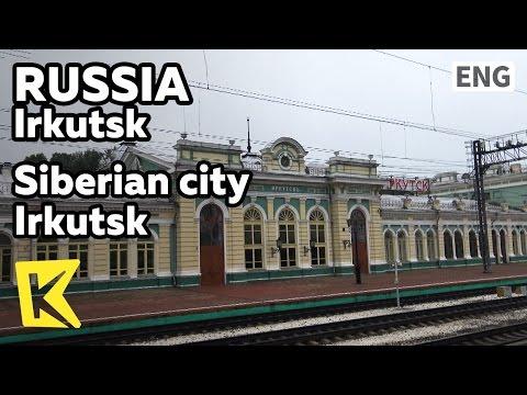 【K】Russia Travel-Irkutsk[몽골 여행-이르쿠츠크]시베리아 도시 이르쿠츠크/Siberian/Irkutsk-Passazhirskiy Station/Znamensky