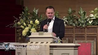 Василий Папирник - 'Пост и молитва по книге пророка Ионы'