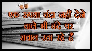 Chai Par Sameeksha I Ayodhya Land विवाद पर आपके मन में उठ रहे सभी प्रश्नों के जवाब | Ram Mandir