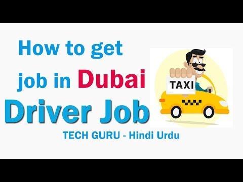 Online driver job in dubai Transportation jobs in dubai, uae