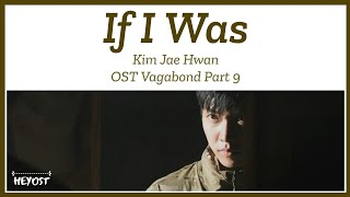 Kim Jae Hwan (김재환) - If I Was (그때 내가 지금의 나라면) OST Vagabond Part 9 | Lyrics