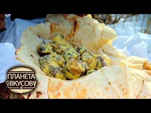 Армения. Непростые рецепты 🍳 Планета вкусов 🌏 Моя Планета