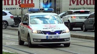 Praha Dopravní podnik Pohotovostní vozidlo | Prague public transit car responding [CZ | 11.8.2016]